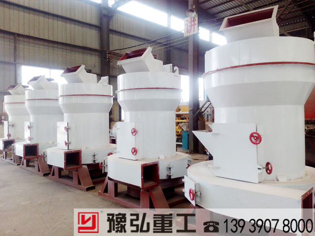 水渣磨粉机生产车间