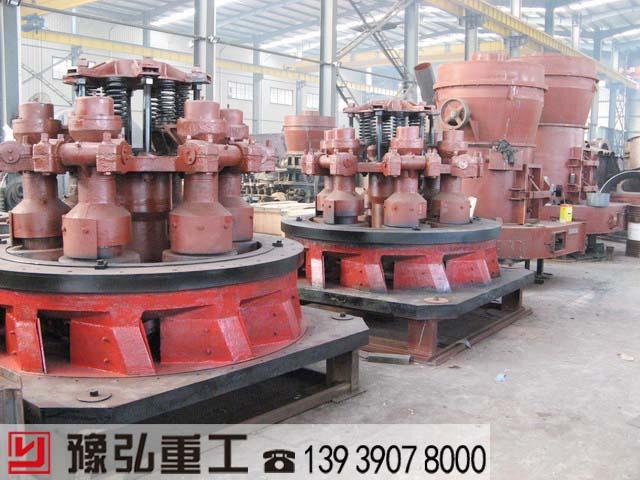 高压钢渣磨粉机内部主机构造