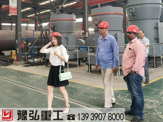 国外用户考察水渣磨粉设备