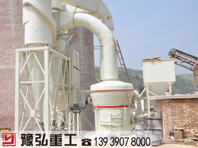 开封水渣磨粉设备用户使用现场