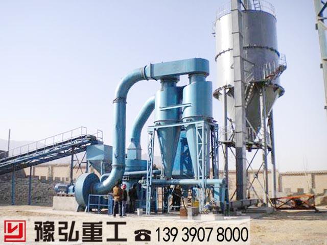 高炉水渣粉碎项目含成品库