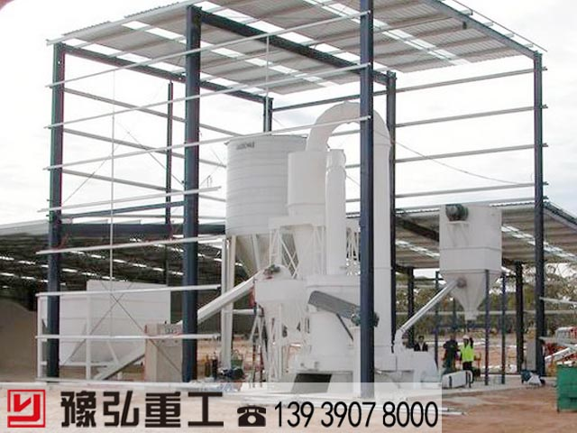 泰国钢渣磨粉机项目现场